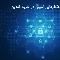راهکارهای امنیتی در خرید آنلاین