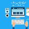 انواع طراحی سایت بر اساس رابط کاربری وب