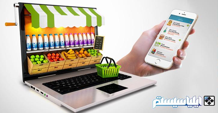 فروشگاه ساز ایلیاسیستم: طراحی فروشگاه اینترنتی هایپرمارکت توتکا
