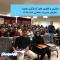 برگزاری دوره دیجیتال مارکتینگ در حوزه فناوری های جدید گردشگری این بار در بجنورد + گزارش تصویری