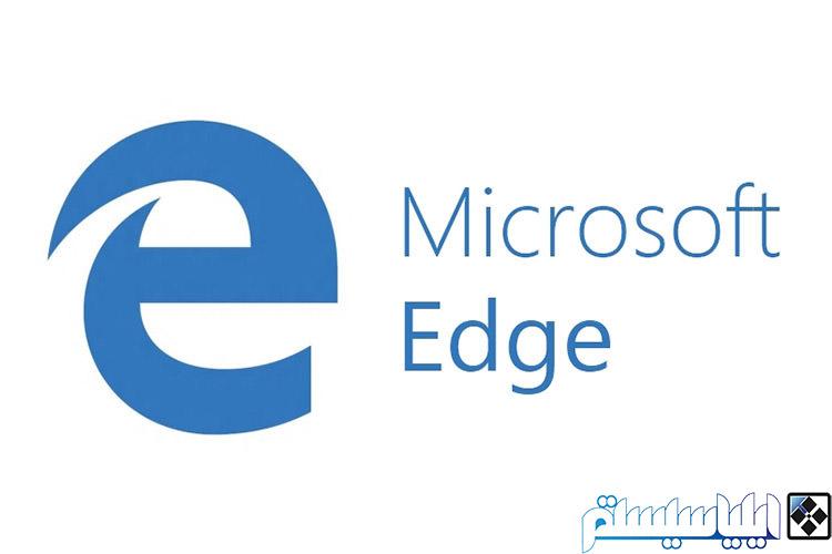 مایکروسافت اج را جایگزین مرورگر اکسپلورر میکند